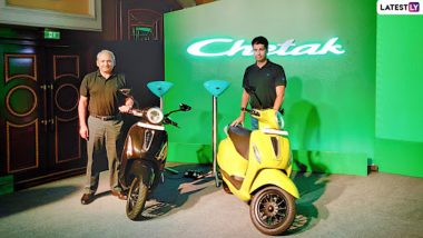 Bajaj Chetak Launched In India: ওল্ড ইজ গোল্ড, নতুন রূপে ভারতের বাজারে চেতক