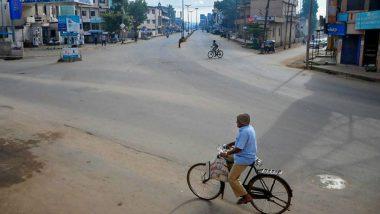 Bharat Bandh: রাত পোহালেই ২৪ ঘণ্টার ভারত বনধ, পরিবহন থেকে ব্যাংক স্তব্ধ হতে পারে সবকিছু