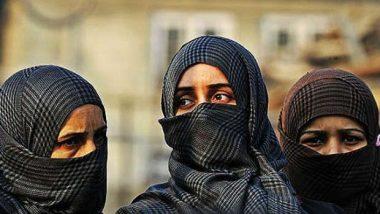 Bihar: পাটনার কলেজে পরা যাবে না বুরখা, ড্রেসকোড না মানলে দিতে হবে জরিমানা