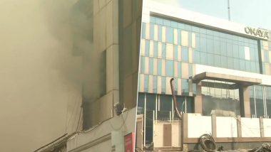 Delhi Fire: কাকভোরে আগুনের গ্রাসে রাজধানীর ব্যাটারি কারখানা, বিস্ফোরণের জেরে আটক  কর্মীদের উদ্ধারে দমকলের ৩৫টি ইঞ্জিন