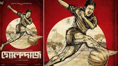 Golondaaz Movie: ভারতীয় ফুটবলের প্রাণপুরুষ নগেন্দ্র প্রসাদ সর্বাধিকারীর বায়োপিকে দেব