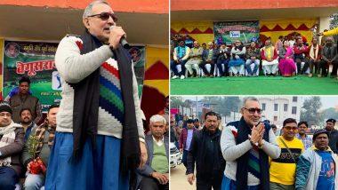 Teach Bhagwat Gita in schools: গোমাংস খাওয়া রুখতে স্কুলে গীতা পড়ানো হোক, দাবি কেন্দ্রীয় মন্ত্রী গিরিরাজ সিংয়ের