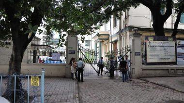 St. Xavier's College: সেন্ট জেভিয়ার্সে ভর্তি হতে গেলে এবার দিতে হতে পারে অ্যাডমিশন টেস্ট