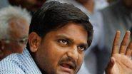 Patidar Stir Case: ৬ মার্চ পর্যন্ত হার্দিক প্যাটেলের জামিন মঞ্জুর সুপ্রিম কোর্টের