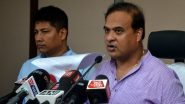 Assam Government Jobs: চাকরি পেতে গেলে ক্লাস টেন পর্যন্ত অসমিয়া পড়া বাধ্যতামূলক, সিদ্ধান্ত অসম সরকারের