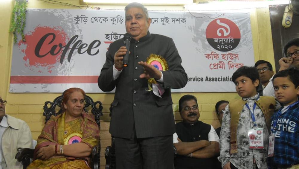 Bengal Governor Dhankhar Invites CM Mamata Banerjee: এক কাপ কফির সঙ্গে মমতা ব্যানার্জি, মুখ্যমন্ত্রীকে আলোচনায় ডাকতে টুইটারে আমন্ত্রণ রাজ্যপালের