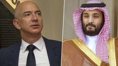 Jeff Bezos's Mobile Phone Was Hacked: সৌদি যুবরাজের পাঠানো ভিডিও-ই সিঁদ কাটল অ্যামাজন কর্তার ফোনে, প্রশ্নের মুখে জেফ বেজোসের বৈবাহিক সম্পর্ক