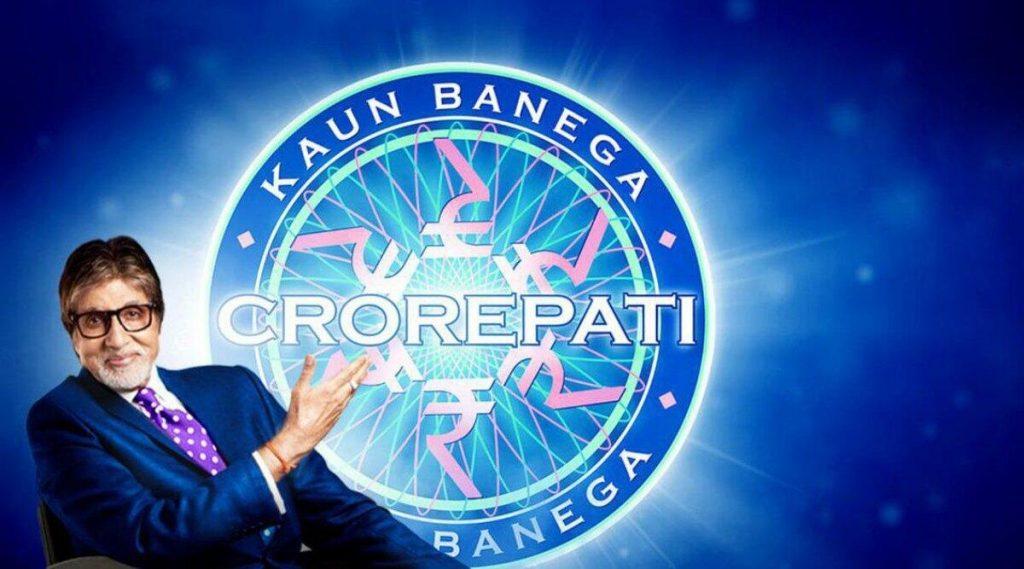 KBC Lottery Fraud: 'কৌন বনেগা ক্রোড়পতি' প্রতিযোগিতায় ২৫ লাখ টাকার ভুয়ো পুরস্কার জেতার আশায় ৩ লাখ টাকা খোয়ালেন যুবতি