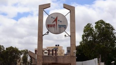 Gaganyaan Mission: 'গগনযান' মিশনের জন্য নিজস্ব স্যাটেলাইন কমিউনিকেশন সিস্টেম তৈরি করছে ISRO