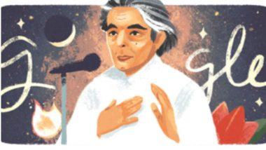 Google Doodle On Kaifi Azmi:  ভালবাসার কবি কাইফি আজমির ১০১-তম জন্মদিনে গুগলের শ্রদ্ধার্ঘ্য