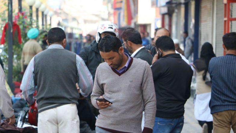 Jammu and Kashmir: ছ'মাস পর আজ থেকে কাশ্মীরে চালু হল ২জি ইন্টারনেট পরিষেবা