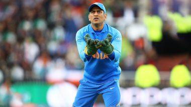 MS Dhoni Retirement From International Cricket: আন্তর্জাতিক ক্রিকেটকে বিদায় জানালেন মহেন্দ্র সিং ধোনি