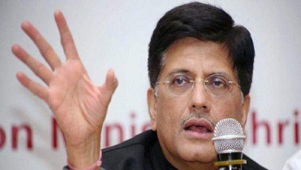 Central Government on Essential Services: 'প্রয়োজনীয় পণ্যসামগ্রী সরবরাহ নিশ্চিত করতে সরকার প্রতিশ্রুতিবদ্ধ', আশ্বাস পীযূষ গোয়েলের