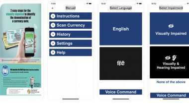 MANI Mobile App Launched By RBI: দৃষ্টিহীনদের সুবিধার্থে মোবাইল অ্যাপ  মানি  বাজারে আনল রিজার্ভ ব্যাংক