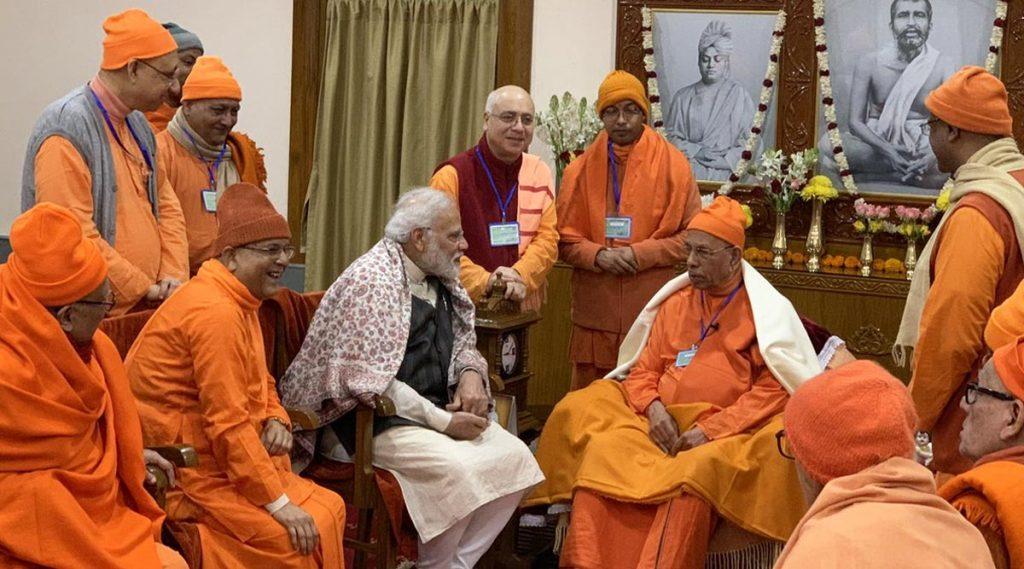 Ramakrishna Mission Monks Upset: বিবেকানন্দের জন্মবার্ষিকীতে সিএএ নিয়ে বেলুড় মঠে ভাষণ নরেন্দ্র মোদির, অসন্তুষ্ট রামকৃষ্ণ মিশনের সন্ন্যাসীরা