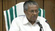 Pinarayi Vijayan's New Cabinet: কেরলে মুখ্যমন্ত্রী ছাড়া মন্ত্রিসভা থেকে গতবারের সবাই বাদ, এবার সব নতুন মুখ