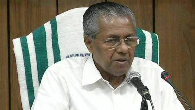 Kerala Government: সংশোধিত নাগরিকত্ব আইনে বৈধতার প্রশ্ন, সুপ্রিম কোর্টে গেল কেরালা সরকার
