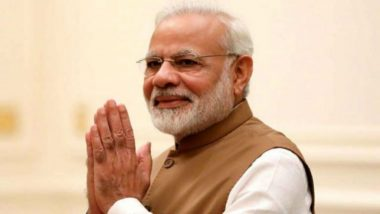 Centre Launches PM-CARES: করোনার জন্য অর্থসংগ্রহ করতে PM-CARES তহবিল গঠন করলেন নরেন্দ্র মোদি