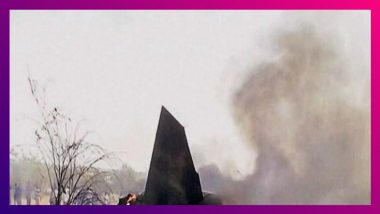 Afghanistan Plane Crash: ৮৩ জন যাত্রী নিয়ে ভেঙে পড়ল বিমান