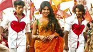 Basant Panchami 2020:  ১৪ ফেব্রুয়ারি নয়, বাঙালির ভ্যালেন্টাইন্স ডে সরস্বতী পুজোই, কেন জানেন?