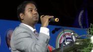 Rajratna Ambedkar: আরএসএস 'সন্ত্রাসবাদী সংগঠন', বললেন আম্বেদকরের নাতি(দেখুন ভিডিও)