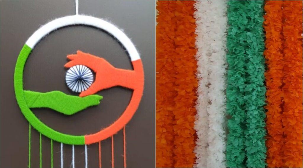 Republic Day 2020: রাত পোহালেই প্রজাতন্ত্র দিবস, শিখে নিন চটজলদি কিছু Decoration Ideas