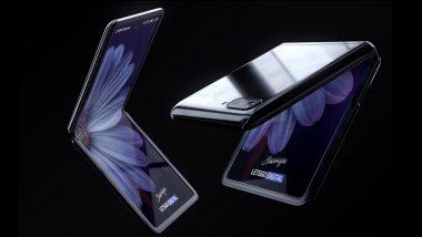 Samsung Galaxy Z Flip Foldable Smartphone: ১১ ফেব্রুয়ারি লঞ্চ করতে চলেছে ফোনটি, জেনে নিন আকর্ষণীয় ফিচার এবং দাম