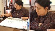 Smriti Irani: রাজনীতির আড়ালে লুকিয়ে রাখা প্রতিভা প্রকাশ করলেন স্মৃতি ইরানি