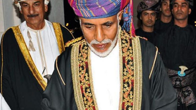Sultan Qaboos Bin Said Died: দীর্ঘ শাসনের অবসান, প্রয়াত ওমানের সুলতান কাবুস বিন সৈয়দ