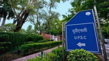 UPSC 2019 Final Result: ইউপিএসসির ফলাফলে প্রথম ২০-র মধ্যে বাংলার ২; শুভেচ্ছাবার্তা মমতা ব্যানার্জির