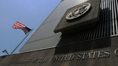 US Embassy In Baghdad: এখনই ইরাক ছাড়ুন, কাসেম সোলেইমানি-র হত্যাকাণ্ডের পর স্বদেশীয়দের নির্দেশ বাগাদাদের মার্কিন দূতাবাসের