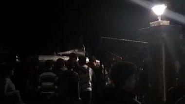 BJP MP Swapan Dasgupta:'বিশ্বভারতীতে দাঙ্গাবাজের জায়গা নেই', স্লোগান তুলে  বিজেপি সাংসদ স্বপন দাশগুপ্তকে ঘেরাও পড়ুয়াদের(দেখুন ভিডিও)