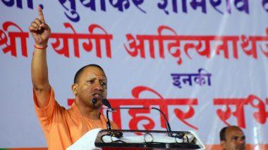 Yogi Adityanath: 'এদেশে মুসলিমরা বিশেষ সুযোগ সুবিধা পেয়ে জনসংখ্যায় বেড়েছে,' বললেন যোগী আদিত্যনাথ
