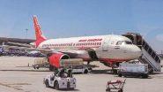 Pakistan On Air India: ভারতের গৌরব এয়ার ইন্ডিয়ার রিলিফ ফ্লাইটকে অশেষ ধন্যবাদজ্ঞাপন পাকিস্তান এয়ার ট্রাফিক কন্ট্রোলারের