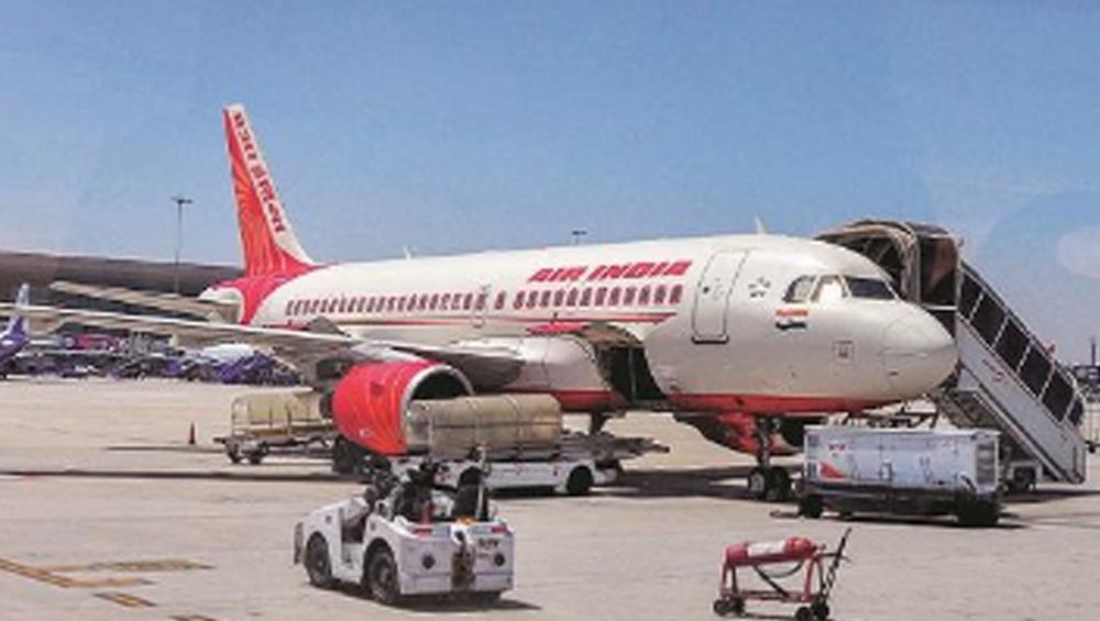 Tata Sons Wins Air India Bid: বিডে সব চেয়ে বেশি দর দিয়ে এয়ার ইন্ডিয়ার মালিকানা পেতে চলেছে টাটা সন্স