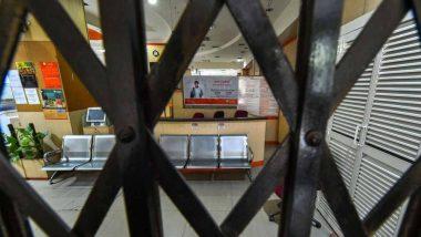 Banks: আগামিকাল থেকে শনিবার আর বন্ধ থাকবে না ব্যাঙ্ক, ঘোষণা নবান্নের