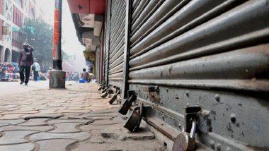 Bharat Bandh Today: GST, জ্বালানি তেলের মূল্যবদ্ধির প্রতিবাদে আজ ভারত বনধ, কী কী পরিষেবা অমিল জানুন