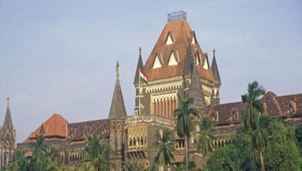 Bombay High Court: প্যান্টের জিপ খুলে যৌনাঙ্গ প্রদর্শন যৌন নির্যাতন নয়, ফের বিতর্কিত ব্যাখ্যা বম্বে হাইকোর্টের