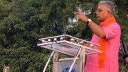 Dilip Ghosh: 'বিজেপি ক্ষমতায় এলে সরকারি সম্পত্তি বিনষ্টকারীদের গুলি করে মারব', বললেন দিলীপ ঘোষ