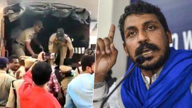 Chandrashekhar Azad: হায়দরাবাদে সিএএ-এনআরসি-এনপিআর বিরোধী সভায় গিয়ে গ্রেপ্তার চন্দ্রশেখর আজাদ