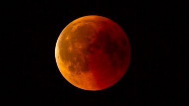 Lunar Eclipse July 2020: আগামীকাল চন্দ্রগ্রহণ, জেনে নিন কখন হবে ও কোথা থেকে দেখা যাবে
