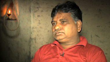 Nirbhaya Convicts Hanging: মেয়ের বিয়ের জন্য টাকা দরকার, ফাঁসি দেওয়ার জন্য প্রস্তুত: ফাঁসুড়ে পবন জল্লাদ
