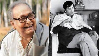 Soumitra Chatterjee Birthday Special: তাঁর কাছে কোনও 'মহানায়ক'-র তকমা নেই, আজ শুভ জন্মদিন অভিনেতা সৌমিত্র চ্যাটার্জির