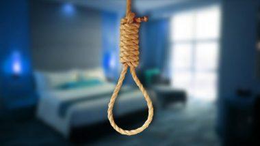 Agra Suicide Case: মা-ভাইকে খুন করতে হাতে দেশি পিস্তল তুলে দেয় বাবা-কাকা, না পেরে আত্মহত্যা কিশোরীর