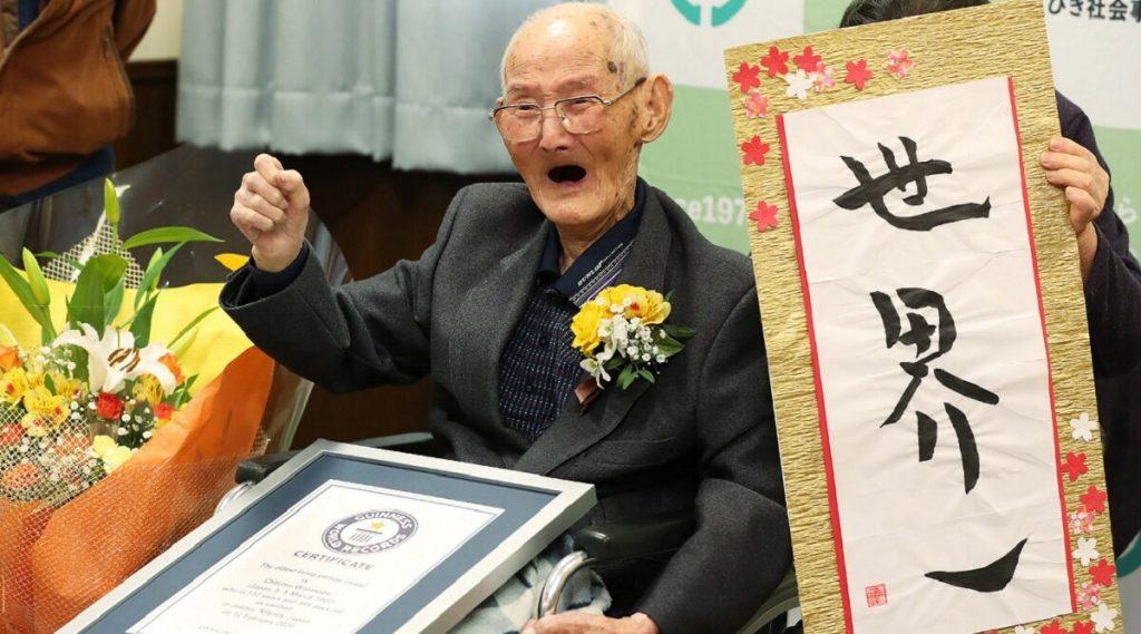World's Oldest Man Chitetsu Watanabe Died: মারা গেলেন বিশ্বের সবচেয়ে বয়স্ক ব্যক্তি ১১২ বছরের চিতেসতু ওয়াতানাবে