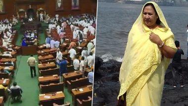 Kolkata: 'তোমার ধর্ষণ হবে', বিধানসভায় সিপিএম বিধায়ক জাহানারা খানকে বললেন তৃণমূল বিধায়ক নার্গিস বেগম