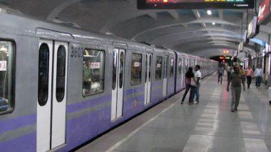Kolkata Metro Update: ফুলবাগান পর্যন্ত মেট্রো চালু হতে পারে মার্চেই