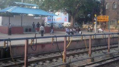 Bhopal: ভোপাল স্টেশনে ফুটব্রিজ ভেঙে মৃত ২, আহত ৮ যাত্রী