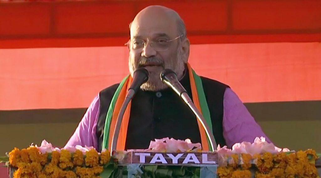 Delhi Election Results 2020: 'গোলি মারো'-র মত উস্কানিমূলক মন্তব্যের ফল ভালো হয়নি, দিল্লি ভোটের বিশ্লেষণে বললেন অমিত শাহ