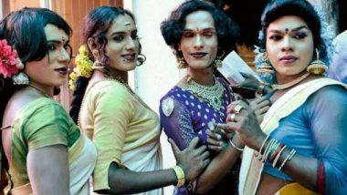 Transgender Ward In Hospital: বালুরঘাট হাসপাতালে চালু হল ট্রান্সজেন্ডার ওয়ার্ড, উদ্বোধন হল ৪টি শয্যার